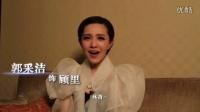 """《小时代4灵魂尽头》激情女女吻:杨幂雪夜""""热吻""""郭采洁"""