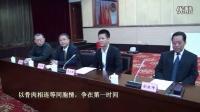 束昱辉向420芦山灾区捐赠1亿义款—拍客日记