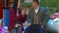 王小利孙立荣 2014辽宁卫视春晚小品《心病》