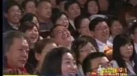 赵家班程野杨树林 2011辽宁卫视春晚小品《疯狂炒作团》