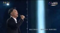 陳奕迅_第26屆金曲獎_演唱26首香港歌手經典國語組曲完整表演_八號風球