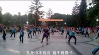 广场舞-天路