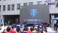 自由之战360FPL联赛线下总决赛现场