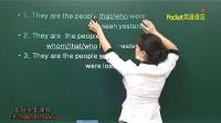 零基础—英语语法大全(新概念英语)基数词和序数词