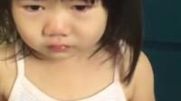 【发现最热视频】楚楚可怜!小萝莉含泪道歉妈妈不是佣人