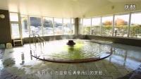 日本 東北 磐城温泉日本东北的旅游景点 磐城温泉 Iwaki-onsen)