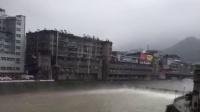 鹤峰楼水河