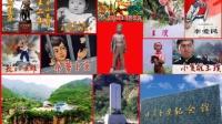 庆祝中华人民共和国成立66周年  追忆我们心中的英雄!