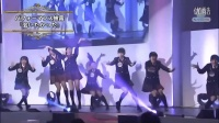 【HD】惣田紗莉渚 [1-2] AKB48G ドラフト会議 20131110