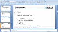 广州八神快速上手Jmeter性能测试工具第1讲-1