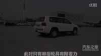 2015款 丰田(进口)-兰德酷路泽4