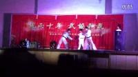 【Grass】郑州小草跆拳道-2015年05月09日河南华北水利学院演出
