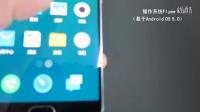 魅族MX5抢先上手视频——手机信息网