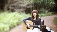 【mv】韩国女歌手 Kim Greem 小清新最新单曲:Love Song(官方 高清版)