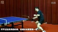 《全民学乒乓横拍篇》第11.1集:正手高吊弧圈球技术讲解_乒乓球教学视频