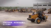 山工机械SEM656D装载机中文宣传片