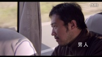 2015FIRST青年电影展竞赛入围影片预告片——《鄂尔多斯骑士》