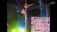 第九届中国钢管舞锦标赛宁宁舞蹈甄红亚钢管作品