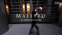 yoyorecreation新4A球 MAESTRO