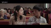 2015FIRST青年电影展竞赛提名影片预告片——《半岛孤儿》