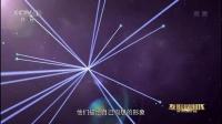 【科普纪录片】:《互联网时代》:【第一集时代】