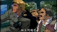 【高清中字】超时空世纪ORGUSS OVA[01]