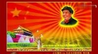 毛泽东颂歌