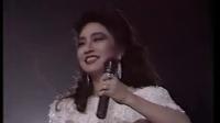 許冠傑演唱會 '87 之 徐 小 鳳 篇