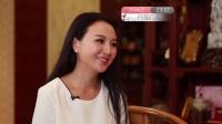 《丹独约见》第四期预告 周晓光:女人当家