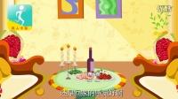 福州本地动画剧情类创意动画视频与人动漫产品动画演示第一集