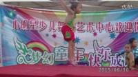 最新幼儿舞蹈王集王楚涵小鸡小鸡  王集小明星少儿舞蹈艺术中心