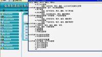 金燕mes系统V1.1生产计划,慧之家