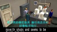 钟楼惊魂2 中文流程解说01