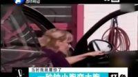 河南打渔晒网2012.3.22