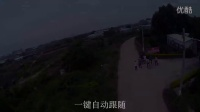 FLYPRO汕头拍摄活动