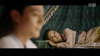 【MTV】霍建华 - 不可说(花千骨影视原声带)