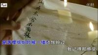 【官方MTV】飞儿乐团 - 心之火(花千骨影视)