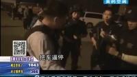 临沂兰山警方打掉一特大吸贩毒犯罪团伙
