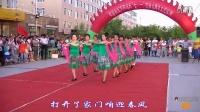 百姓大舞台  集贤县翠园社区舞蹈队表演舞蹈《好日子》