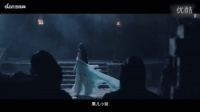 《苍穹变》手游 娜扎全新大片首曝