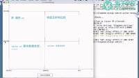 [麦子学院]python开发初探:2坐标系图学习Python语法