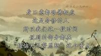 俞淨意公遇竈神記  編號10-019  第001集