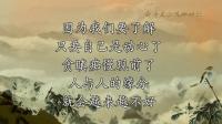 俞淨意公遇竈神記  編號10-019  第003集