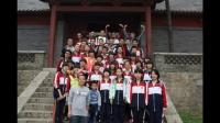 2015届高三9班自制毕业纪念视频