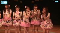 20150705 S队MC3和队伍相关的歌 SNH48公演
