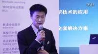 【福州奶业大会】机器人挤奶(技术讲座)