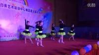 2015《舞者归来艺术培训中心》舞蹈展演-06-拉丁舞《拉丁编队舞》