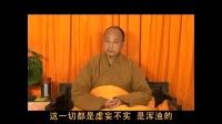 昌义法师2013年精进念佛七(出关开示)