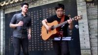 【特别的爱给特别的你】阿涛&Joel(马来西亚)吉他弹唱