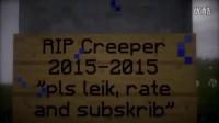 MC动画-如果怪物们都是油管人-ExplodingTNT